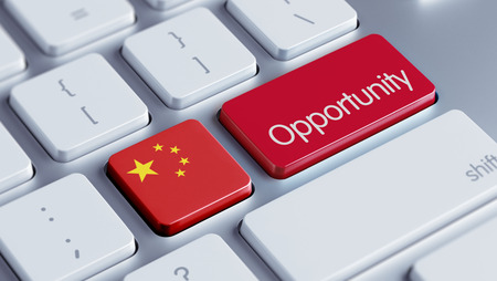 Chine Résolution Opportunity Concept haut Banque d'images - 28855025