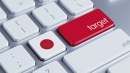 Japan High Resolution Target Concept photo