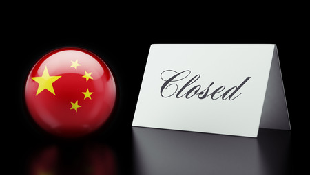 China High Resolution Closed Concept Stock Photo - 28843181