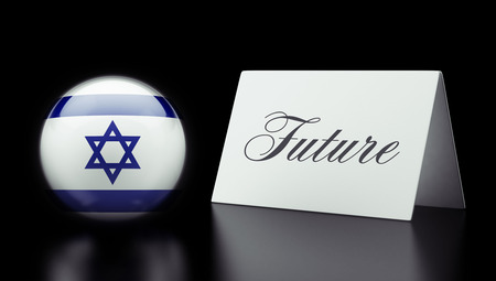 imminent: Israel High Resolution Future Concept