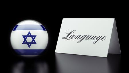 Israel High Resolution Language Concept