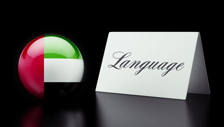 dialect: United Arab Emirates  High Resolution Language Concept