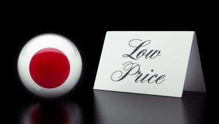 low price: Giappone Alta risoluzione Bassa Prezzo Concetto Archivio Fotografico