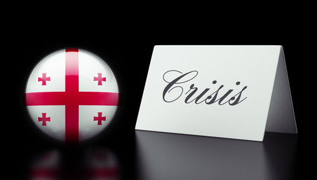 deficit: Georgia High Resolution Crisis Concept Stock Photo