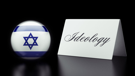 dogma: Israel High Resolution Ideology Concept Stock Photo