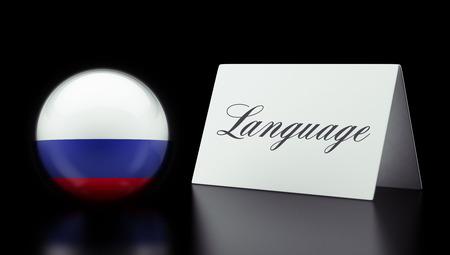 Russia High Resolution Language Concept Stok Fotoğraf