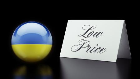 low price: Ucraina Alta risoluzione Bassa Prezzo Concetto