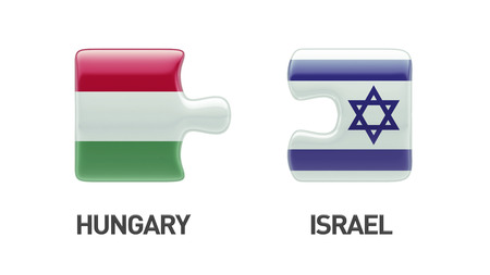 Israel Hungary High Resolution Puzzle Concept photo