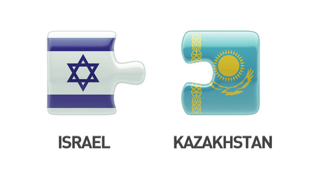 Kazakhstan Israel High Resolution Puzzle Concept photo
