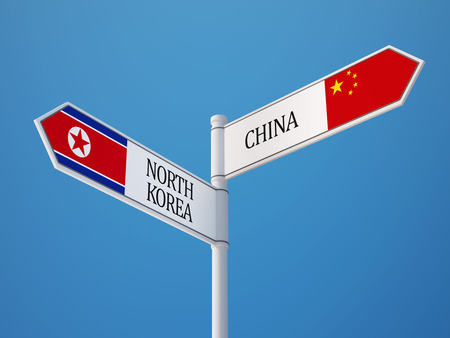 China North Korea High Resolution Sign Flags Concept photo