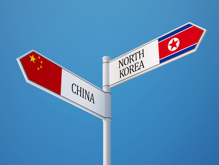 China North Korea   Sign Flags Concept photo