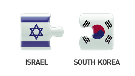 Israel South Korea Countries High Resolution Puzzle Concept photo