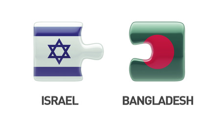 Bangladesh Israel High Resolution Puzzle Concept photo