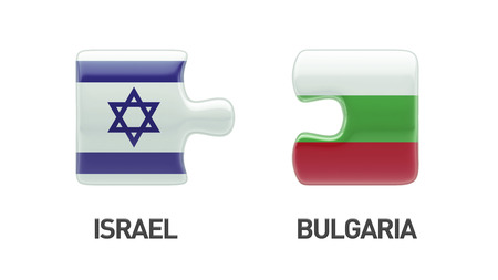 Bulgaria Israel High Resolution Puzzle Concept photo