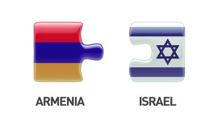 Armenia Israel High Resolution Puzzle Concept photo