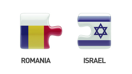 Romania Israel High Resolution Puzzle Concept photo