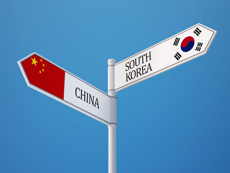 China South Korea High Resolution Countries Sign Concept photo