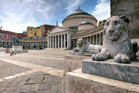 The awesome Piazza del Plebiscito, Naples.