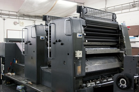 Offset machine Stock Photo - 12610404