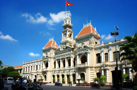 HO CHI MINH CITY, VIETNAM- MAY 13  Abstract panaroma of people Editorial