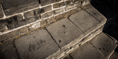 the great wall and the fall: bricks on the Great Wall Stock Photo