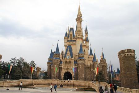 Japanese Disneyland