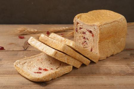Whole wheat bread 免版税图像