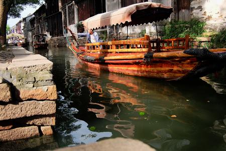 zhouzhuang: Zhouzhuang water town, Jiangnan, China