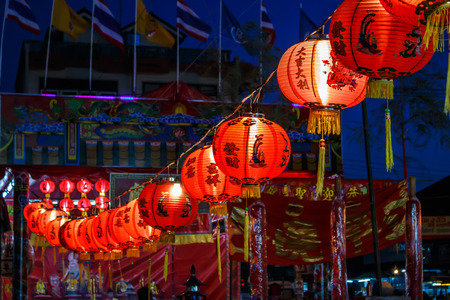 chinese opera: Chinese lanterns at night in Chinese opera