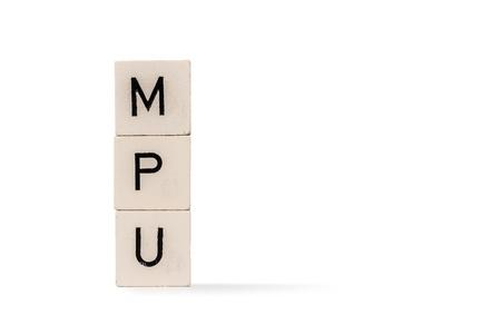 speeder: MPU