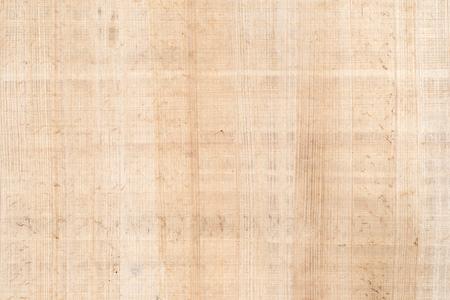 Fine antique papyrus as background, paper texture Stock Photo