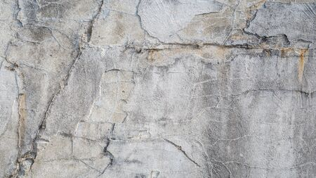 Texture of old gray concrete wall as a grungy background 스톡 콘텐츠