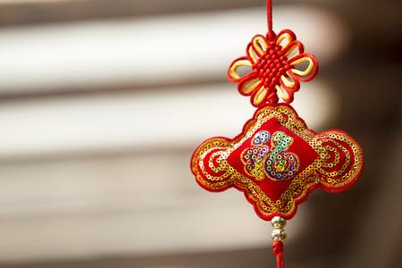 horizontal format horizontal: Chinese knot