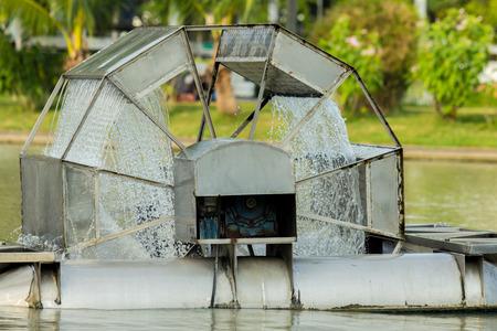 aerator: Water turbine - Chaipattana in the public park. Stock Photo