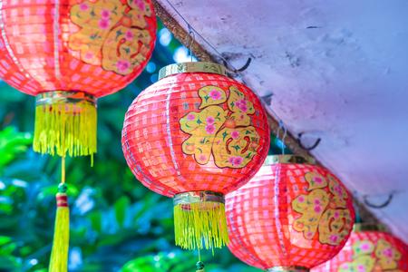 paper lantern: Red Chinese paper lantern or lamp.