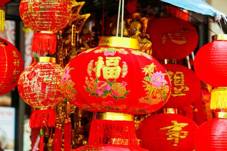 Verschiedene Der Chinesischen Roten Dekorationen Zu Verkaufen Auf ...