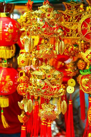 Vaus Der Chinesischen Roten Dekorationen Zu Verkaufen Auf Dem Markt ...