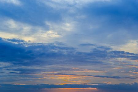 eventide: Colorful sunset. Dramatic sky. Beautiful nature background. Stock Photo
