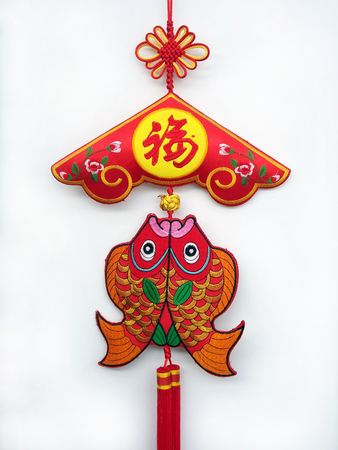 Chinese traditional Pendant