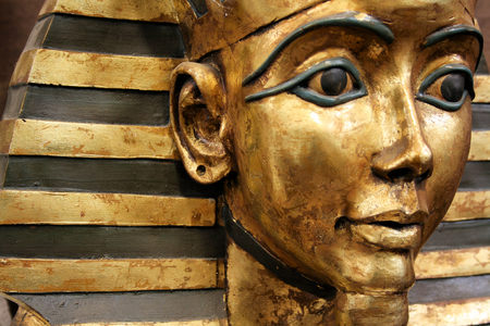 King Tut Stock Photo