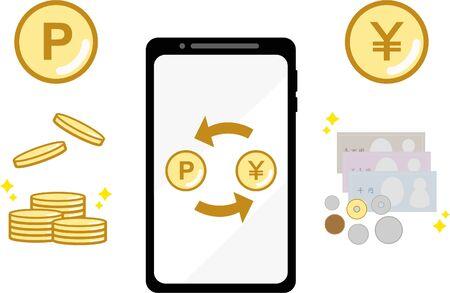 Point exchange cash on smartphone Иллюстрация