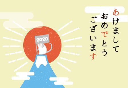 New Years card Yoko ko-year postcard Japanese-style 2020 Illustration