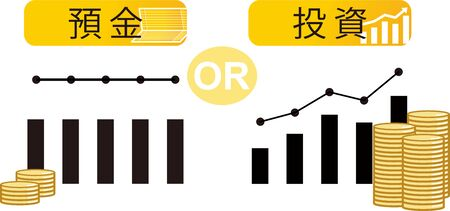 Deposit or Investment Image