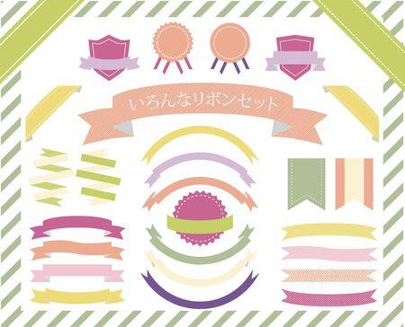 Various ribbon sets (colors)