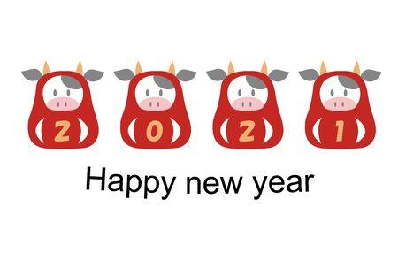 New Year's card Yoko Tsuji year postcard Japanese style 2021