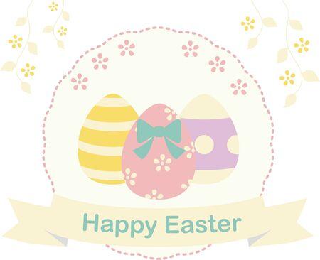 Happy Easter Egg & Ribbon & Flower Image