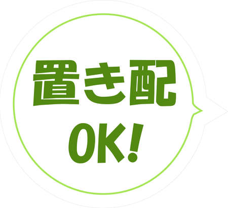 Handing out OK / Home delivery tag message sticker