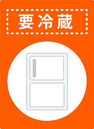 Refrigerated / Home Delivery Tag Message Sticker