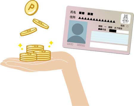 Image of MainaPoint Get  イラスト・ベクター素材