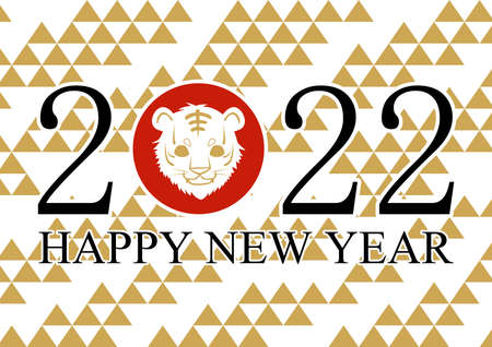 New Year's card Yoko Year postcard Japanese style 2022 Stock Illustratie